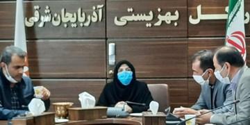 پرداخت 8.3 میلیارد تومان تسهیلات کرونایی به مراکز غیردولتی بهزیستی آذربایجان شرقی