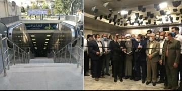 فاز دوم ایستگاه مترو امام حسین(ع) شیراز به بهرهبرداری رسید