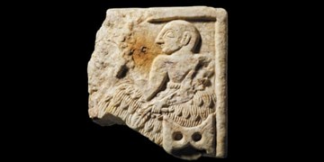 لوح باستانی که در بریتانیا حراج شده بود به عراق بازمی گردد