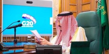 برگزاری نشست «گروه 20» به میزبانی عربستان سعودی و ریاست ملک سلمان