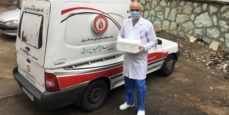 آخرین قیمت جمعآوری و ذخیره خون بند ناف  در ایران/ هزینه شارژ سالیانه از سال دوم اضافه میشود