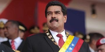 «نیکلاس مادورو» پیروزی آیتالله رئیسی را تبریک گفت