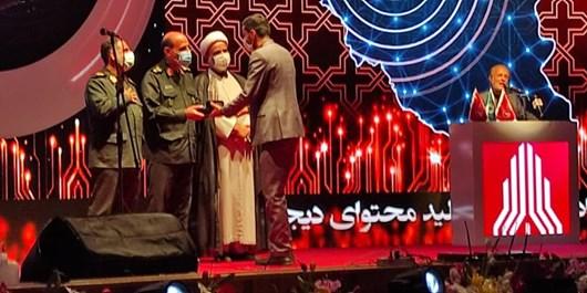 انتخاب فارس به عنوان برترین مرکز آموزش سازمان فضای مجازی بسیج
