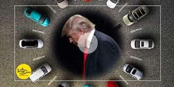سرخط فارس| شکایت بنز و تسلا علیه ترامپ