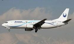 ورود 5 فروند بوئینگ 737 به ناوگان آسمان