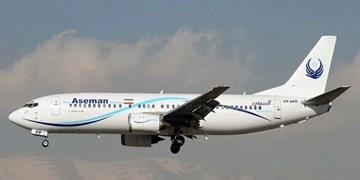 جزئیات نقص فنی در موتور بوئینگ 737 آسمان و فرود اضطراری هواپیما در زاهدان
