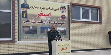 فداکاریهای رزمندگان مغان نباید فراموش شود/ ضرورت همت مضاعف برای آبادانی منطقه