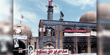 «عروس خوزستان» وامدار حضرت زینب(س) است/ خوف عراقیها از مسجدجامع خرمشهر