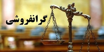 درآمد ریالی، هزینه دلاری!/افزایش تورم در زنجان