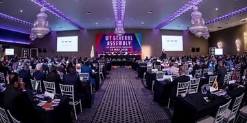 مجمع سالیانه فدراسیون جهانی تکواندو وبیناری برگزار میشود