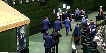 طرح مجلس برای تسهیلات ارزان قیمت ایثارگران