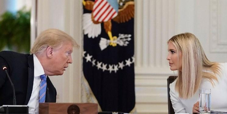 ترامپ: مسخره است، من نمیخواستم دخترم را معاون رئیسجمهور کنم