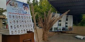 برگزاری یادواره ۴۱ شهید جهادگر در شاهرود+ تصاویر