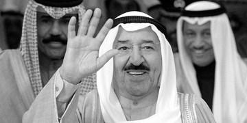 «صباح الاحمد»، از 40 سال حضور در وزارت خارجه کویت تا میانجیگری در منطقه