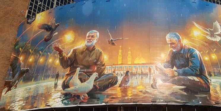 دیوارنگاره میدان ولیعصر(عج) با طرحی از شهید سلیمانی به استقبال اربعین رفت