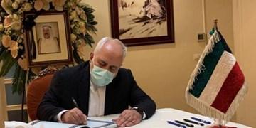 حضور ظریف در سفارت کویت در تهران و امضای دفتر یادبود امیر فقید این کشور