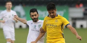 لیگ قهرمانان آسیا| النصر با غلبه بر الاهلی به نیمه نهایی صعود کرد