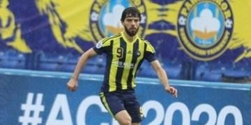 بهترین بازیکن سال ازبکستان در یک قدمی النصر عربستان