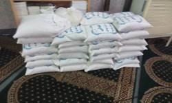 توزیع 227 بسته کمک مومنانه به نیت شهدای میاندورود/7000 ماسک در روستاها توزیع شد