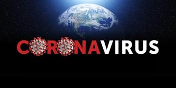 کرونا در جهان| ۵۹ میلیون مبتلا و یک میلیون و 403 هزار فوتی
