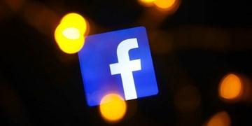 فیس بوک 6500 صفحه گروه های شبه نظامی را حذف کرد
