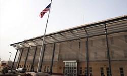 تحلیلگر عراقی: واشنگتن سالهاست در پی انتقال سفارت از بغداد به اربیل است