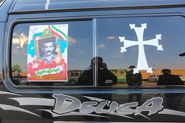 ماشین مخصوص حمل پیکیر شهید هاکوپیان