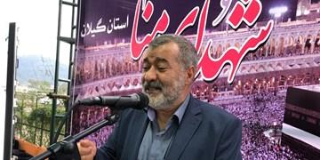 تبیین نقش عربستان علیه انقلاب و جبهه مقاومت