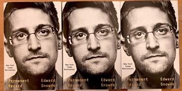 آمریکا «ادوارد اسنودن» را ۵.۲ میلیون دلار جریمه کرد
