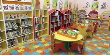 افتتاح کتابخانه کودک در یکی از روستاهای محروم همدان