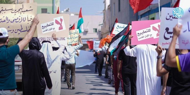 آغاز تظاهرات بحرینیها در محکومیت عادیسازی روابط با تلآویو