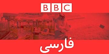 وضعیت اسفبار این روزهای BBC فارسی/ تحریف واقعیت این بار با سنگ قبر امیر کویت
