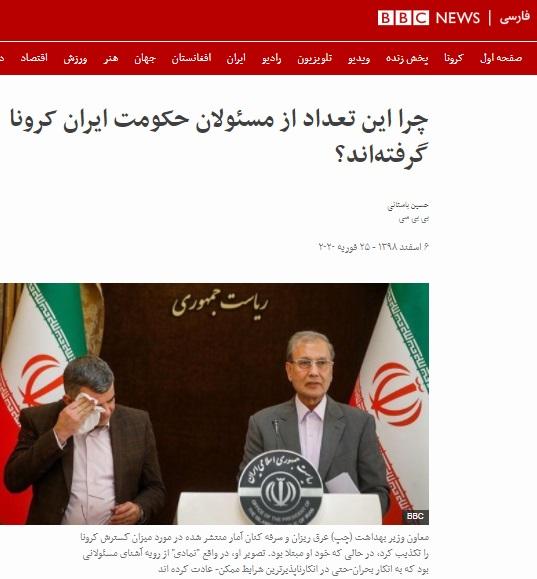 https://media.farsnews.ir/Uploaded/Files/Images/1399/07/12/13990712000010_Test_NewPhotoFree.jpg