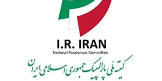 دو ورزشکار فارسی؛ مسافران پارالمپیک ۲۰۲۰ توکیو