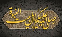 شرح جزء ۲۲ قرآن| خانواده پیامبر و اهل بیت پیامبر(ص)