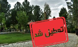 تعطیلی موزهها و اماکن تاریخی استان زنجان تا اطلاع ثانوی