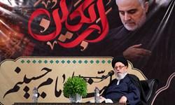 رعایت پروتکلهای بهداشتی اولویت مراسم اربعین حسینیاست