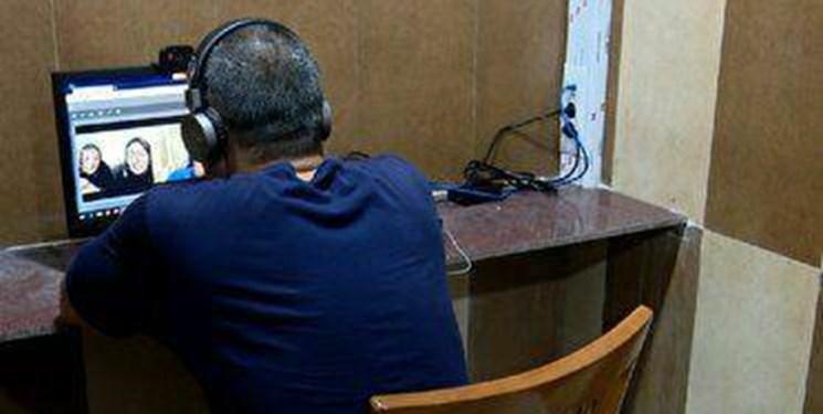 امکان ملاقات آنلاین تصویری زندانیان در بندرعباس فراهم شد