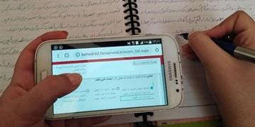 تمدید آموزش غیرحضوری مدارس در ۸ شهرستان خراسانجنوبی
