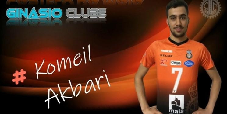 کارت بازی لژیونر جوان والیبال ایران بالاخره صادر شد
