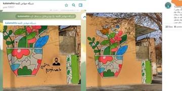 دومینوی تصاویر فتوشاپی برای فریب افکار عمومی ایران!