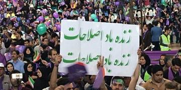 استعفای روحانی؛ بهانهای برای فرار از مسئولیت درقبال کارنامه دولت