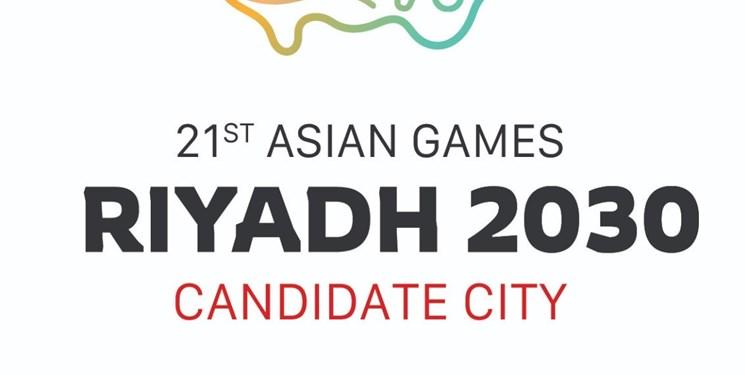 عربستان از لوگو و شعار خود برای بازیهای آسیایی رونمایی کرد+عکس
