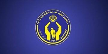 راهاندازی سامانه جامع «مزیتسنجی شغلی» در کرمان