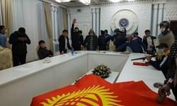 تداوم تنشها در قرقیزستان؛ از محاصره «کاخ سفید» تا آزادی برخی مقامات