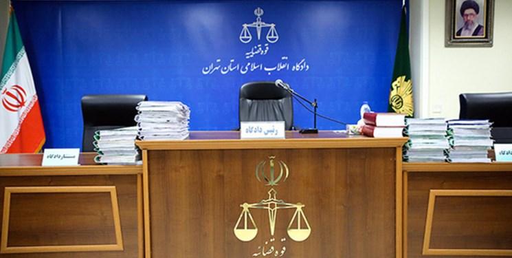 مراسم تودیع و معارفه رییس دادگاه انقلاب اسلامى تهران/ احیای واحد تحقیقات در دادگاه انقلاب