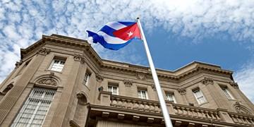 بیانیه سفارت کوبا در محکومیت سکوت آمریکا در قبال حمله تروریستی