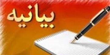بیانیه مرکز قرآن کریم آستان قدس رضوی به حادثه تروریستی کابل