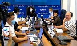 نتایج انتخابات پارلمانی قرقیزستان رسماً باطل شد