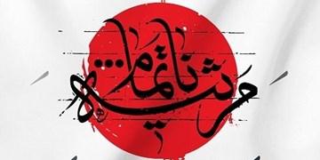 آواز هایی برای اربعین، منتشر شد/ تولید مستندهایی برای ثبت موسیقی نواحی ایران